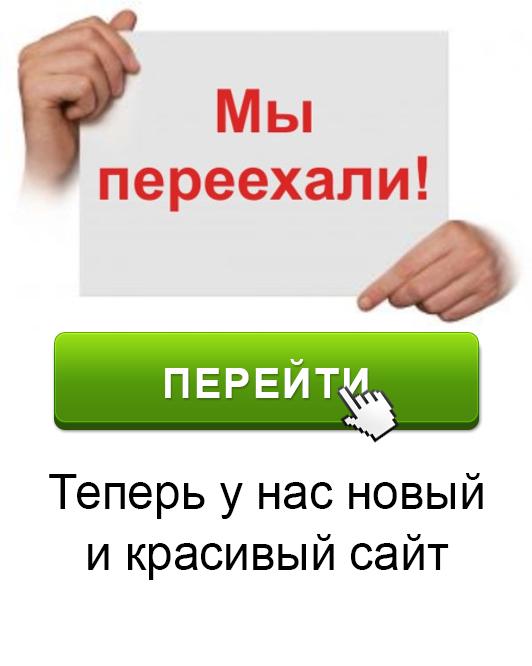 uzbechki-prostitutki-metro-voykovskoe-skritaya-kamera-v-razdevalkah-ero-foto